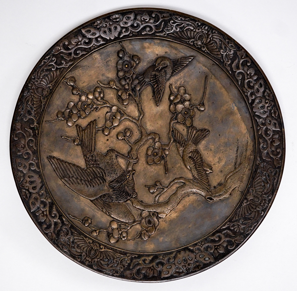 Antique Japanese Bronze Charger with Birds